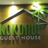 kokonut-guest-house-resto-kafe-sekaligus-tempat-singgah-nyaman-di-surabaya