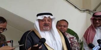 Bantah RI Tak Dapat Kuota Haji, Ini Surat Dubes Saudi pada Puan Maharani dan Wakil Ketua DPR